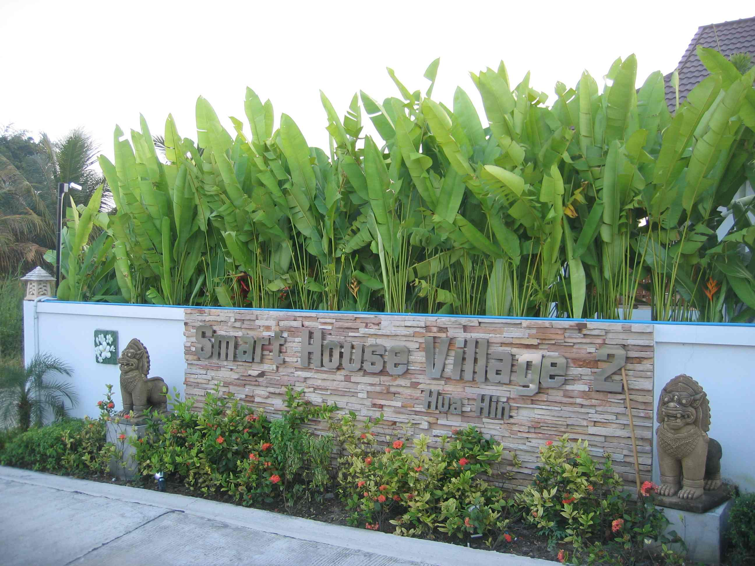 Smart House Village 2 entrance